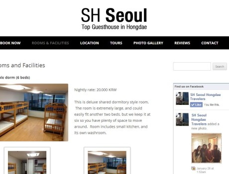 SH Seoul Guesthouse